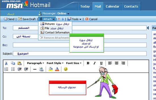 http://www.abu-hamza.com/jepg/hotmail/hotmail/hotmail1.jpg