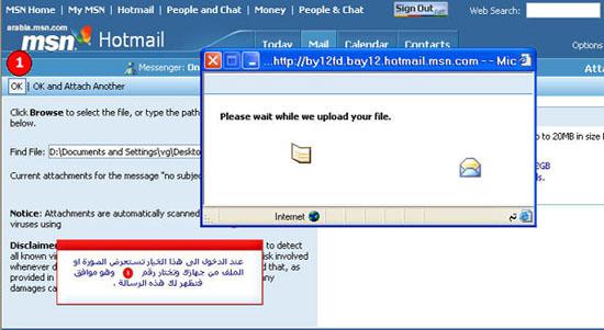 http://www.abu-hamza.com/jepg/hotmail/hotmail/hotmail2.jpg