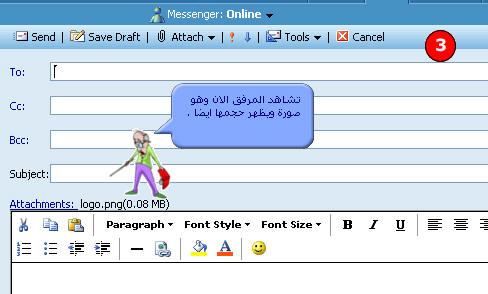http://www.abu-hamza.com/jepg/hotmail/hotmail/hotmail3.jpg