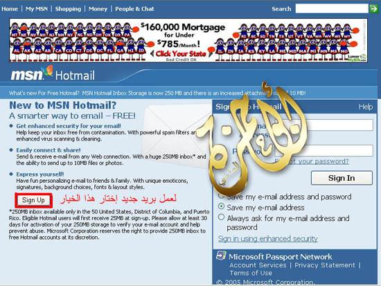 http://www.abu-hamza.com/jepg/hotmail/hotmail0.jpg
