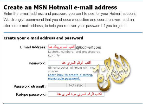http://www.abu-hamza.com/jepg/hotmail/hotmail1.jpg