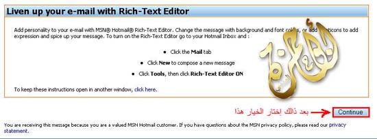 http://www.abu-hamza.com/jepg/hotmail/hotmail10.jpg