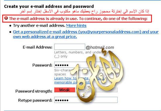 http://www.abu-hamza.com/jepg/hotmail/hotmail4.jpg