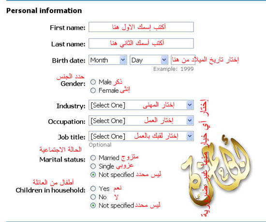 http://www.abu-hamza.com/jepg/hotmail/hotmail5.jpg