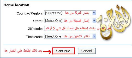 http://www.abu-hamza.com/jepg/hotmail/hotmail6.jpg