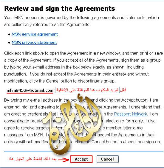 http://www.abu-hamza.com/jepg/hotmail/hotmail7.jpg