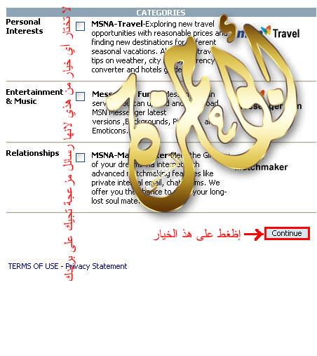 http://www.abu-hamza.com/jepg/hotmail/hotmail99.jpg